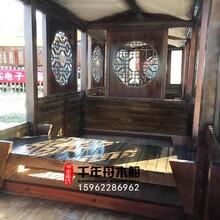 千年舟木船室内餐饮船系列高档仿古餐饮装饰船