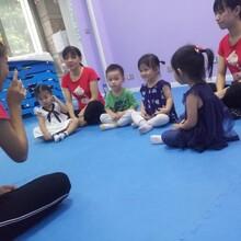 广州婴幼儿早教中心幼儿早教托管机构托班早教中心机构