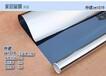 青島玻璃貼膜中心,專業玻璃貼膜機構