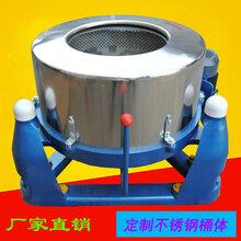 离心机生产厂家304不锈钢脱水机食品果蔬脱水机吊篮可提式甩干机图片