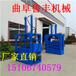江西新余单缸液压打包机塑料薄膜打包机价格