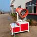 安徽安庆工业降尘雾炮机30米射程雾炮机多少钱