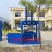 山东青岛30吨单缸液压打包机废薄膜打包机价格