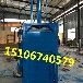 房山高效率液压打包机高品质液压打包机