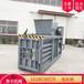 貴州畢節大型廢紙臥式打包機銷售