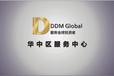 澳大利亚ASIC监管平台DDM外汇黄金面前河北招商平仓即返