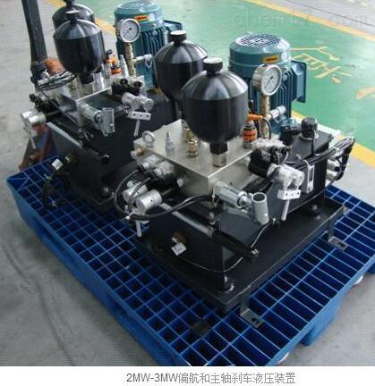 风电机组液压站ANTEC偏航制动器生产厂家
