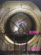 西安专业油烟机清洗公司专门清洗油烟机