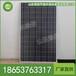 绿倍多晶硅太阳能板,太阳能板价格