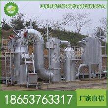 工业垃圾焚烧炉绿倍高配备环卫设备