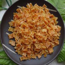 脱水红薯脱水蔬菜厂家直销琦轩食品广东东莞图片