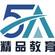 南昌网页设计培训