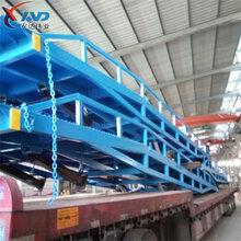 辽宁沈阳移动式登车桥集装箱装卸设备装卸货平台图片