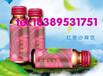 红枣沙棘饮料饮品代加工