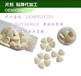 玛卡牡蛎压片糖果加工供应提取厂家