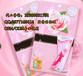 江蘇綠茶玫瑰固體飲料代工貼牌廠家