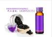 黑枸杞植物饮品OEM贴牌生产企业