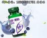 叶黄素酯压片糖果代工ODM一站式服务