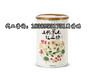 专业定制五谷杂粮代餐粉-450-600g铁罐代加工厂