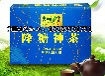 南京泽朗专业承接青钱柳叶复合植物固体饮料代加工