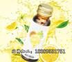 柠檬植物果蔬饮品源头厂家图片