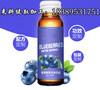 来料提取加工蓝莓酵素饮品图片