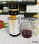 南京100%树莓汁饮品贴牌加工厂图片