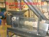 专业定制茶叶渣压榨机(压榨脱水)干度57%茶叶渣挤压脱水机