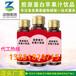 江苏南京各种果蔬饮料饮品生产加工