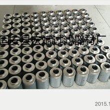 中联重科ZE330先导滤芯图片