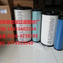 600-181-9500空气滤芯图片