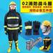加厚款可拆卸02消防服裝戰斗服耐高溫防火阻燃服五價套