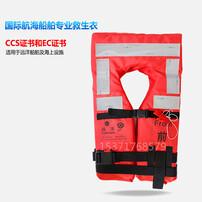 船用救生设备,安全防护用品,消防器材图片