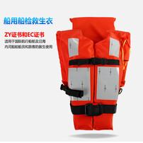 船用救生设备图片