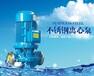 KQL凯泉离心泵,凯泉管道泵,凯泉增压泵,凯泉循环泵