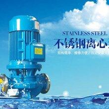 KQL凯泉离心泵,凯泉管道泵,凯泉增压泵,凯泉循环泵?#35745;? />                 <span class=