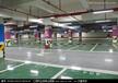 停车场设计停车场设计施工地下车库设计规划