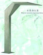 水疗设备,SPA水疗设备