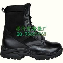 帆布作训靴特勤靴马丁靴正装靴休闲鞋工作鞋劳保鞋登山鞋