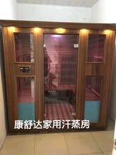 苏州康舒达盐晶石理疗房图片/价格_能量屋承建图片