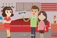 无锡一分钟的flash动画短片视频制作无锡新思维传媒