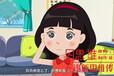 无锡动画片视频制作公司无锡新思维传媒