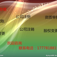 北京商标专利申请流程及费用