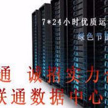 鲁南数据中心亿信通服务器租用托管大带宽等业务