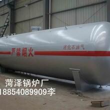 廠家供應50立方液化氣儲罐,30-100立方圖片