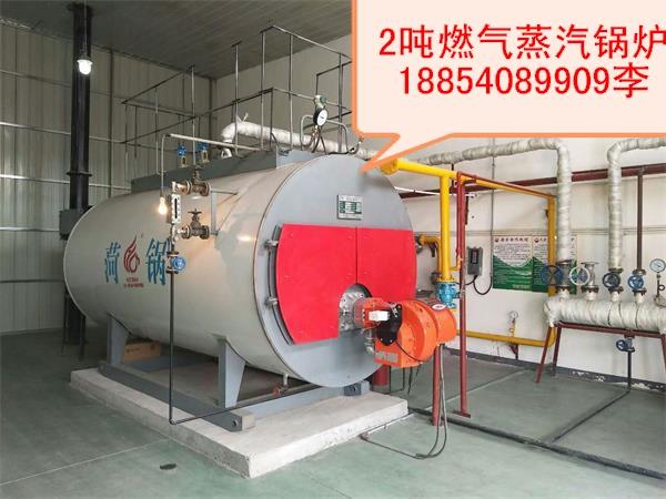 5吨燃气蒸汽锅炉报价 厂家