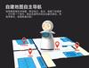 平臺型服務機器人適合各個服務型場所