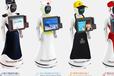 酒店機器人