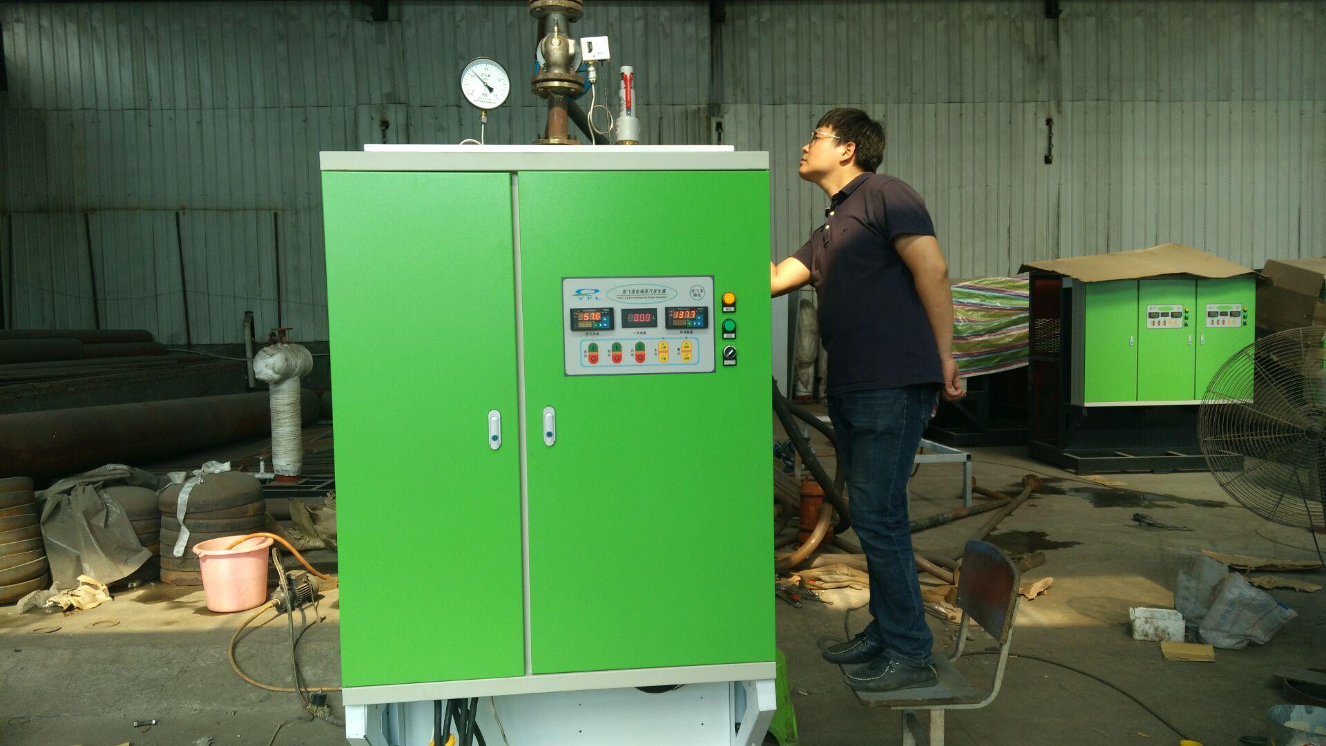 环保项目节能电锅炉电磁锅炉锅炉