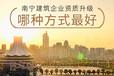 南宁建筑进行资质升级,企业业绩重要吗?